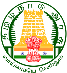 TNPSC Horticultural Officer Old Question papers and Syllabus 2017