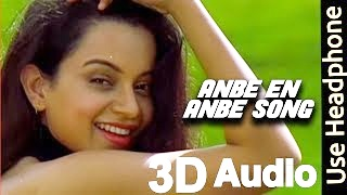 Dhaam Dhoom – Anbe En Enbe | 3D Surround Sound | (Use Headphone) | Harris Jayaraj