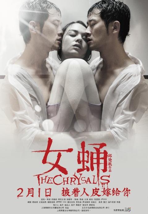 Xem Phim Con Nhộng 2013