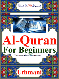 Al-Quran For Beginners