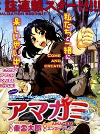 Amagami: Precious Diary