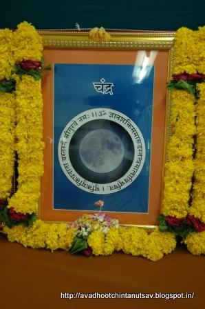 24 gurus of Dattatreya, positive energy, Avdhoot, Mahavishnu, Lord Shiva, Dattaguru, secure path, Shree Harigurugram, Avdhootchintan, moon