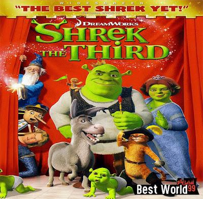 تحميل ومشاهدة فيلم Shrek the Third 2007 مدبلج