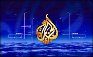 تردد قناة الجزيرة الاخبارية والجزيرة مباشر التحديث الجديد 2017 Aljazeera News Channel لجميع الاقمار