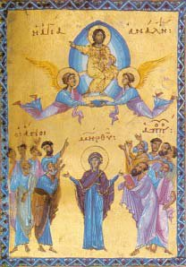 The Glorious Ascension of our Lord and the Prayer of the Heart ...