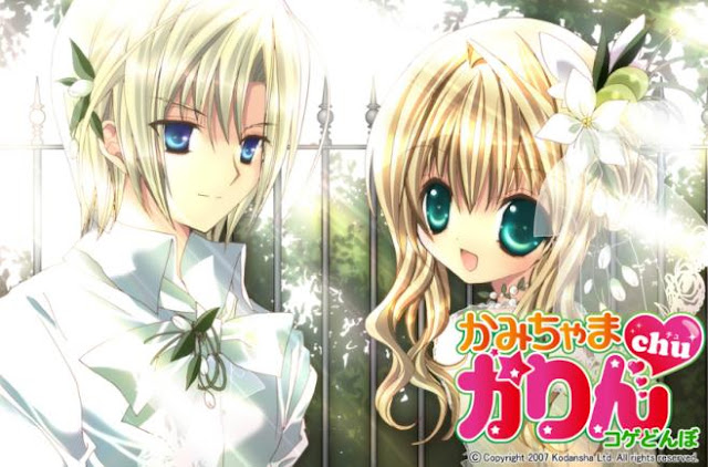 Anime Magic School Romance Terbaik - Kamichama Karin