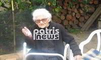 Μια 113χρονη από τα Κρέστενα υποψήφια για γηραιότερη γυναίκα στον κόσμο