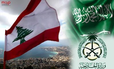 المساعدات العسكرية من السعودية للبنان
