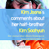 Kim Joona's comments about her half-brother Kim Soohyun
