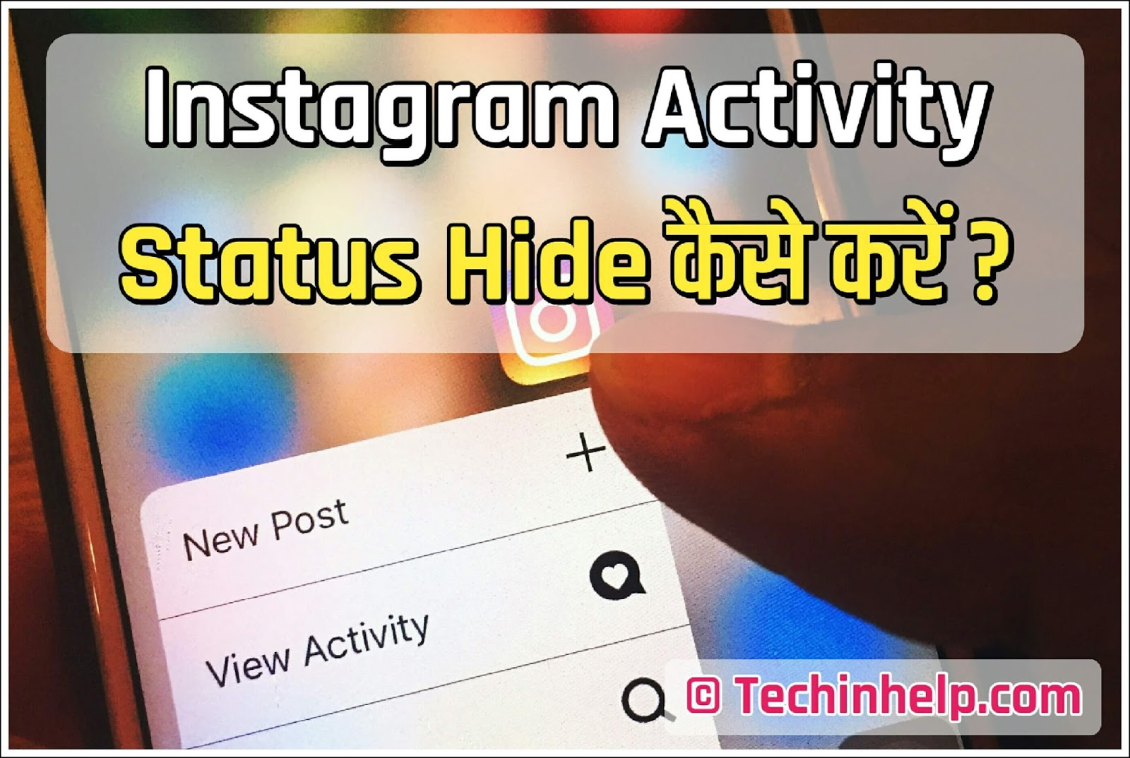 Instagram Activity Status Hide कैसे करें ?
