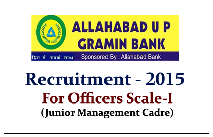 Allahabad UP Gramin Bank Recruitment 2015