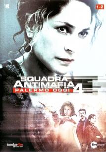 Đội Đặc Nhiệm Chống Mafia 4 - Antimafia Squad 4