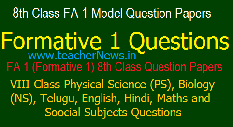 Formative 1(FA 1) 8th Class CCE Question Papers- VIII Formative Assessment 1 Slip Test