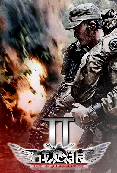 Xem Phim Chiến Lang 2 2017
