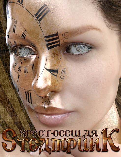 Hinky's Spect-Occulars - Steampunk Eyes for Genesis 8