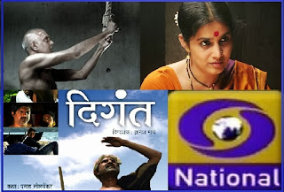 Doordarshan National Channel to Telecast 104 Award Winning Films