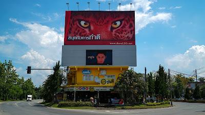 Fun D Hostel in Chiang Rai