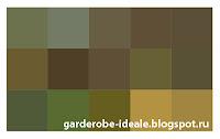Цветовая палитра оттенков хаки для Глубокого цветотипа