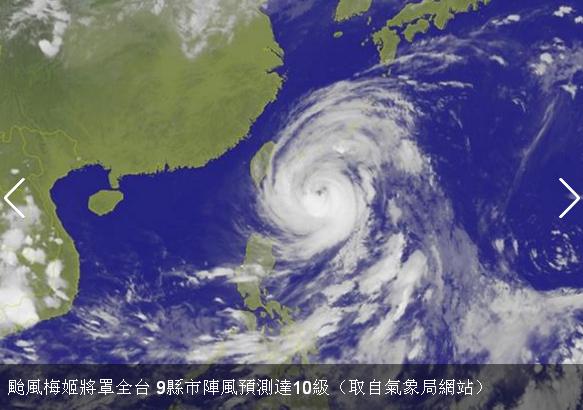 Inilah Daerah - Daerah yang Besuk Akan Diliburkan saat Typhoon Maggie Serang Seluruh Wilayah Taiwan