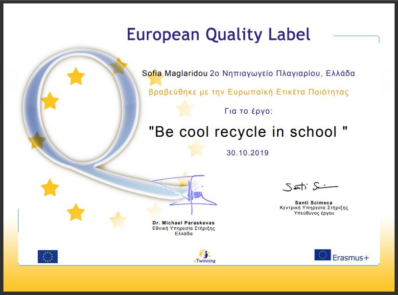European Quality Label 2019