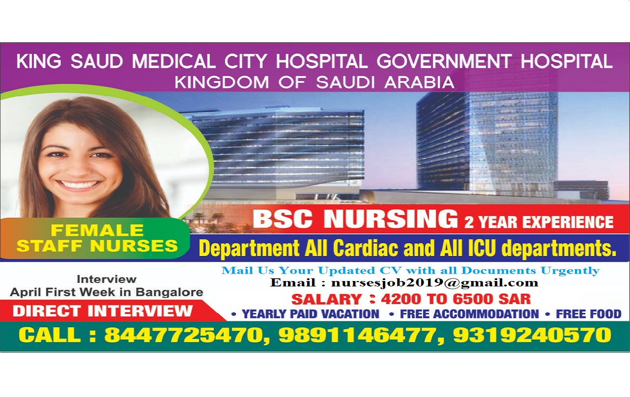 STAFF NURSE VACANCY IN KING SAUD UNIVERSITY MEDICAL CITY - MOH - MINISTRY OF HEALTH