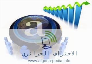 How-to-add-Alexa-Rank-Widget-to-improve-Website-Ranking,