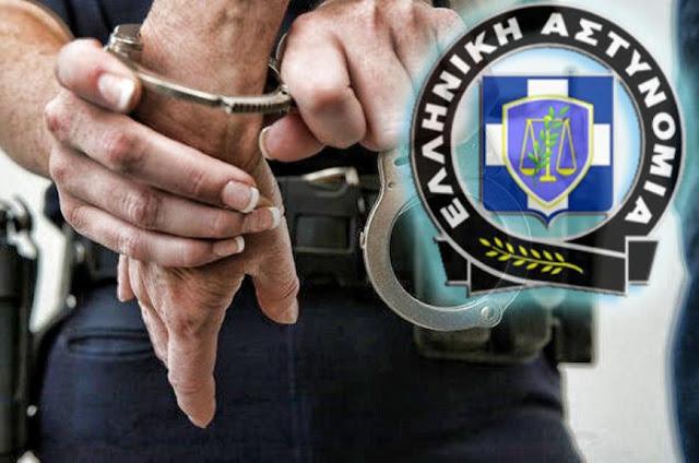 16 συλλήψεις στην Αργολίδα από εκτεταμένη αστυνομική επιχείρηση