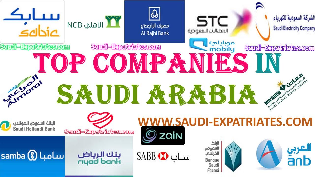 TOP COMPANIES IN SAUDI ARABIA 2016