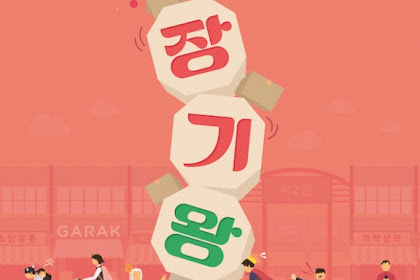 Garak Market Revolution / Jangkiwang: Garaksijang Rebolrusyun / 장기왕: 가락시장 레볼루션 (2016)