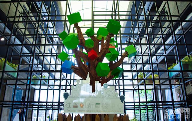 開幕儀式所使用的社創之樹