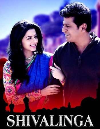 Shivalinga 2016 UNCUT Hindi Dual Audio HDRip Full Movie Download