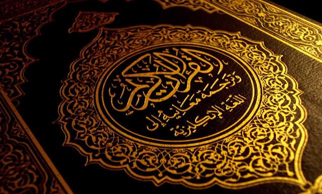 Politisasi Ayat dan Hadits dalam Pusaran Sejarah Islam