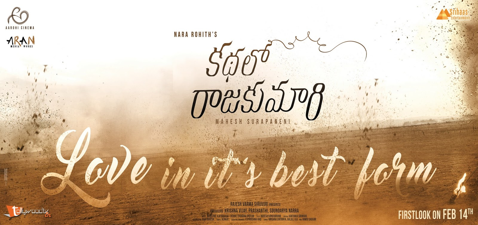 Kadha Lo Rajakumari Firstlook-HQ-Photo-9
