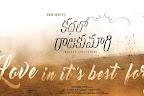 Kadha Lo Rajakumari Firstlook-thumbnail-cover