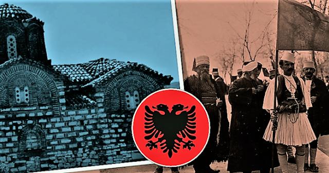 Οι θρησκευτικές κοινότητες στην Αλβανία μέχρι την ίδρυση κράτους
