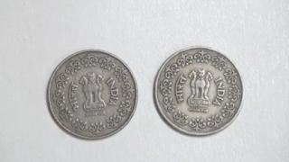 डिज़ाइन वाला सिक्का - मिंट अलग ¦¦ Design Coin Different Mint