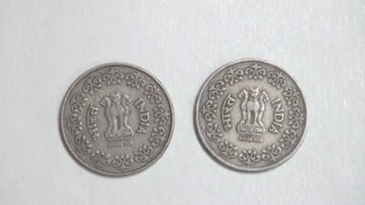 design wala sikka