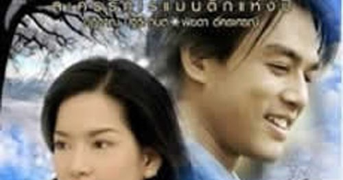 Movies ] Besdong Chocolate បេះដូងសូកូ - Khmer