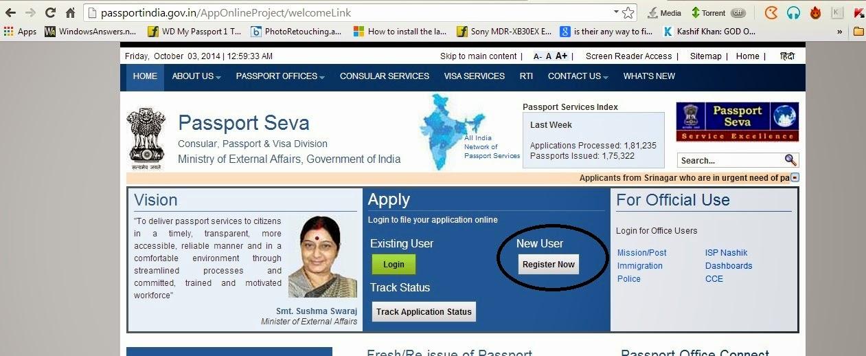 passport seva website