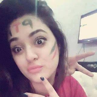 Bengaluru Ki Indian IT Girl Nude Photos Scandal