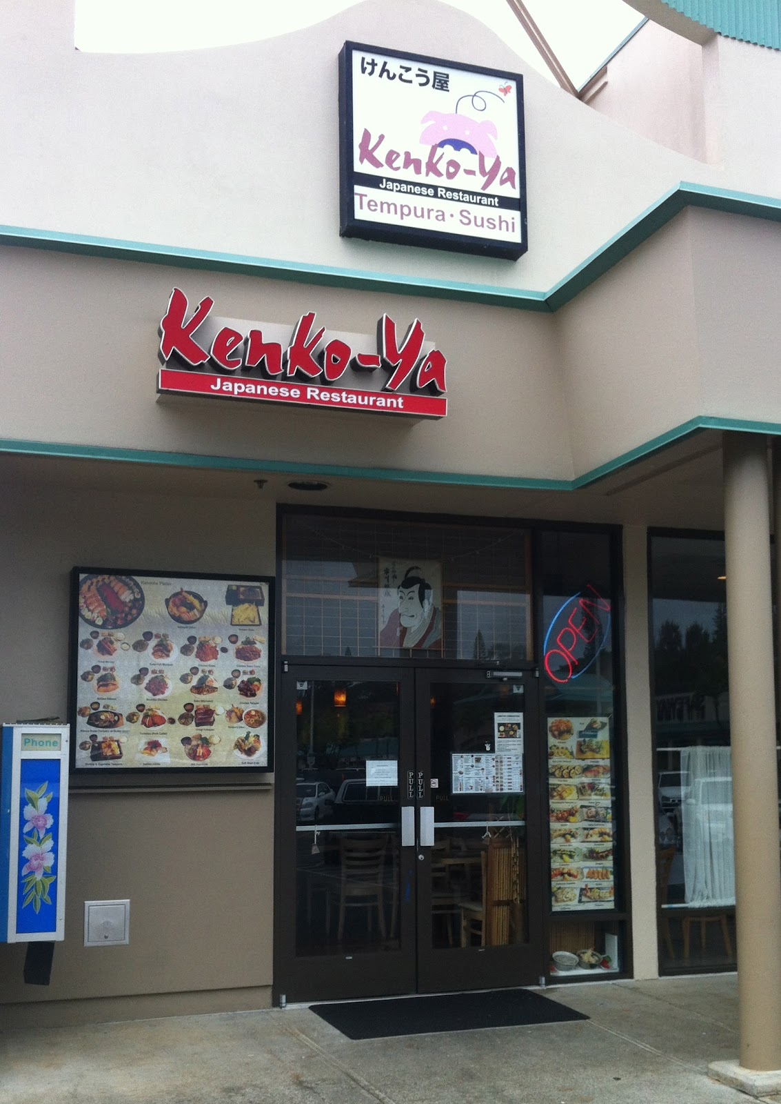 Kenko Ya Anese Restaurant At Kaneohe Bay Ping Center