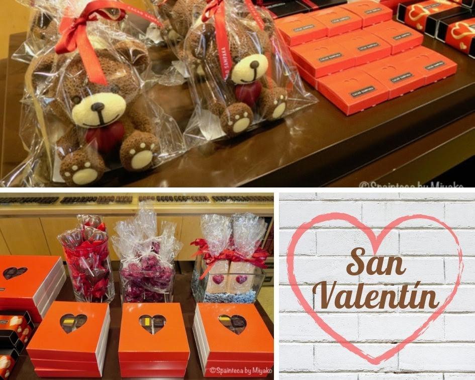 スペインチョコのカカオサンパカのバレンタイ用ギフトセット