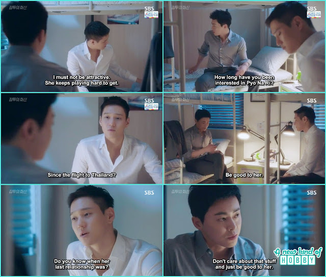 hwa shin was all curious about na ri reply to jung won for dating  - Jealousy Incarnate - Episode 8 Review