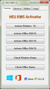 office 2017 download