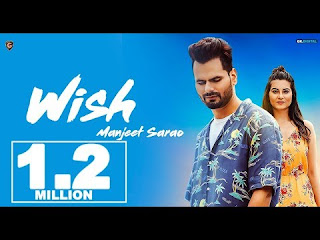 Wish Lyrics | Manjeet Sarao (Official Video) Latest Punjabi Songs 2018 | Geet Junction
