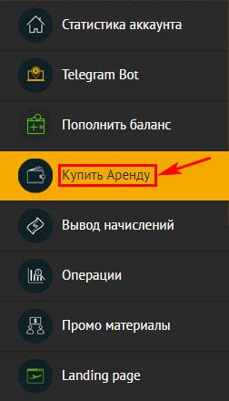 Создание депозита в Mother Telegram Technology Wallet