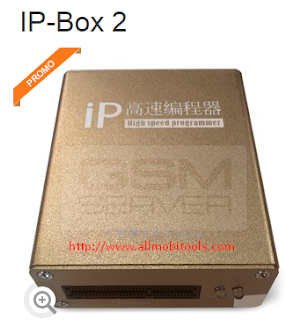 IP-Box 2 Latest Version v6.1 Full Setup With Driver Free Download