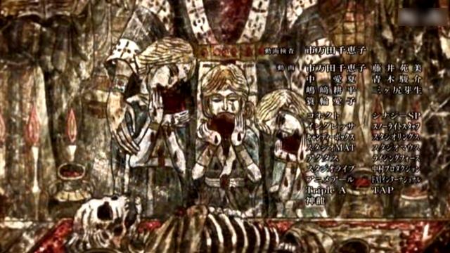 アニメ「進撃の巨人」王族(王家)の家系や記憶、正体などを説明
