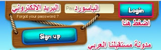 مستقبلنا العربي- البيتكوين- الدوغ كوين