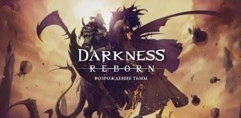 Darkness Reborn Apk Mod
